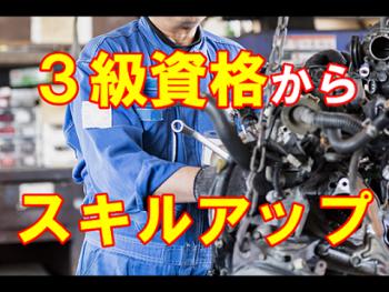 宮崎 工場 デリカ プライム